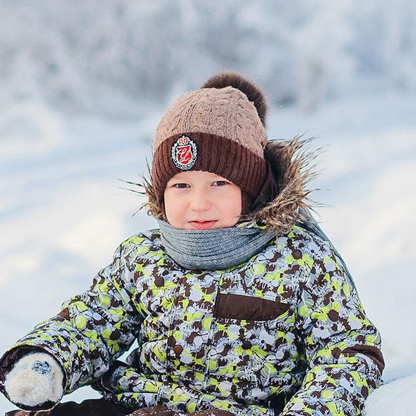 Brrr! It's Cold!
